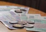 Pieniądze z podatku
